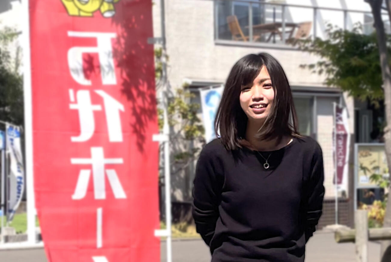 長田 美咲