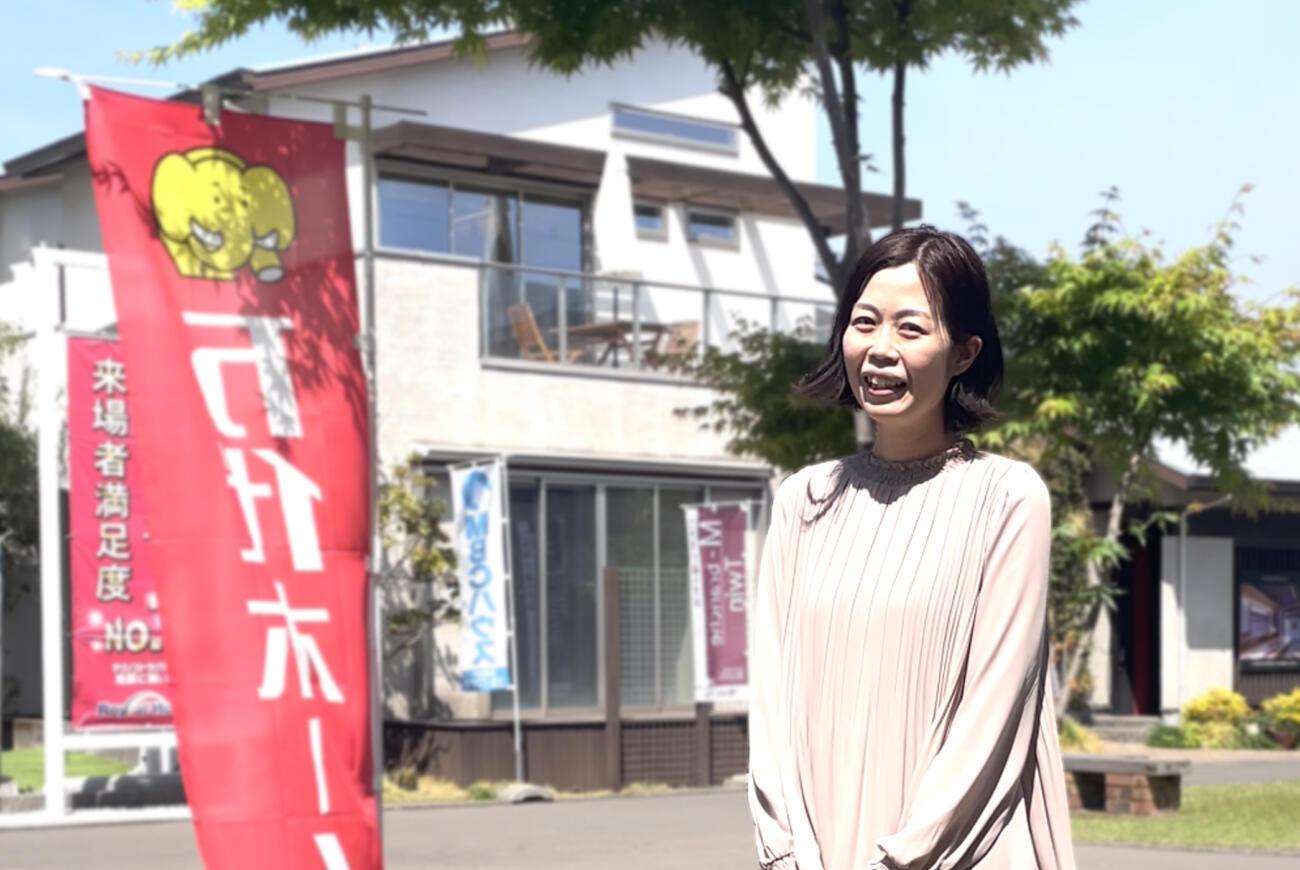 澤田 めぐみ